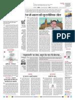 Rajasthan Patrika Jaipur Page 10(4)