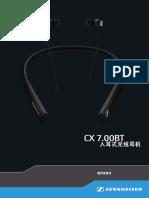 CX7.00BT_IM_ZH_A02