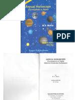 Annual Horoscope. autored by M.pdf