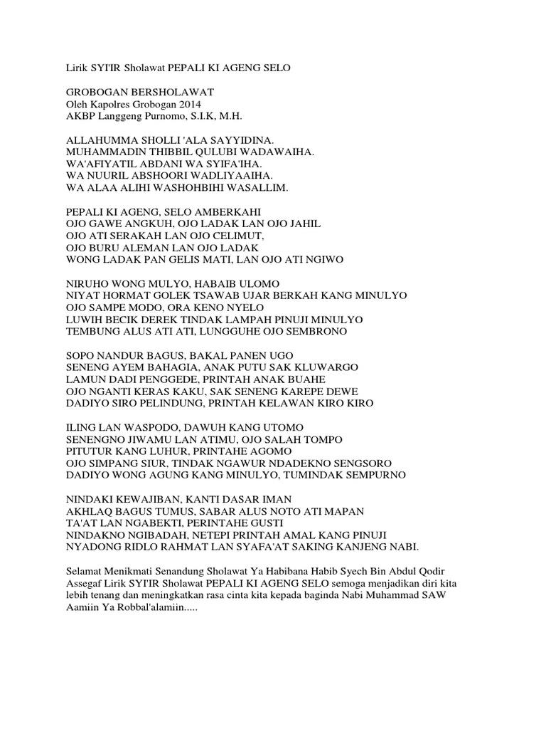 Lirik Pepali Ki Ageng Selo