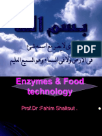 Enzymes & Food Technology.ppt1