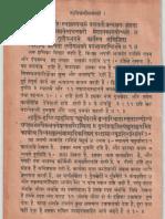Tajika Nilakanthi Hindi 0045