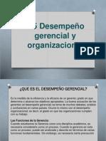 1.5 Desempeño Gerencial y Organizacional.