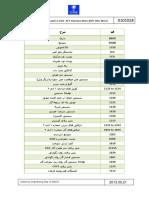 2_325688851819397760.pdf