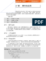 Excel vba 事件应用