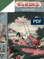 Chandamama-1947-10