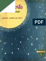 Chandamama-1948-10