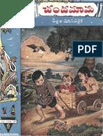 Chandamama-1948-2