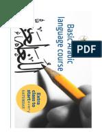 Key To A New Arabic Grammar Pdf