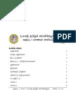 Grade2 Students Handbook 17