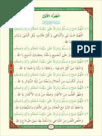Abid Pasha