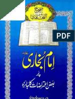 Imam Bukhari Par Baaz Aiterazat Ka Jaiza [Unlocked by com