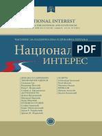 CD NI-3-2013.pdf