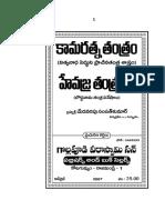 Kamaratna-Tantram-Hevajra-Tantram.pdf