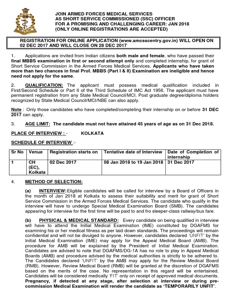 Official notification for army medical corps recruitment 2017 official notification for army medical corps recruitment 2017 birth certificate diploma aiddatafo Images