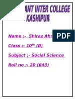 Pt.g.b.pant Inter College Kashipur Front