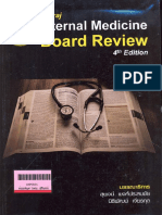 Siriraj Internal Medicine Board Review 4th Edition content