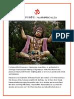 Hanuman Chalisa in Hindi and English Transliteration with introductory explanation