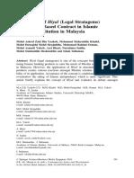 application hiyal.pdf
