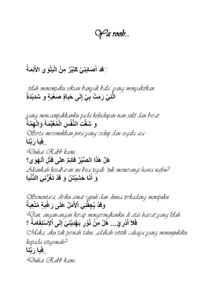 336329163 Puisi Bahasa Arab Dan Artinya