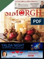 Simorgh Magazine Issue 104