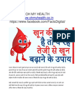 Oh My Health - How we Overcome The Blood Deficiency In The Body By Normal Diet