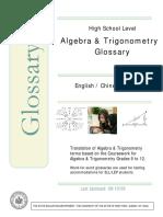 Chinese Simplified Algebra Glossary