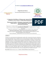 A Comparison of the Efficacy of Plantago Major Aqueous Extract With Cetirizine in Treatment of Acute Urticaria a Doubleblind Rando