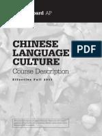 ap08_chinese_coursedesc.pdf