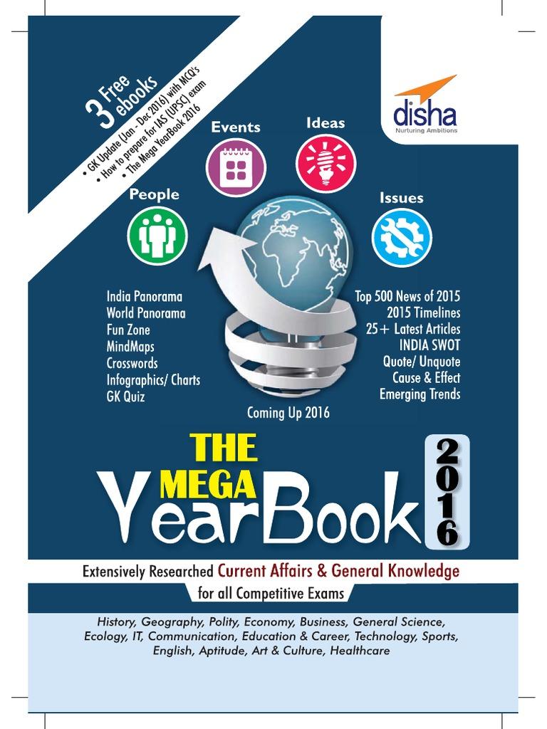 THE MEGA YEARBOOK 2016 - Curren - Disha Experts pdf