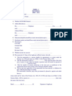 Form1-Law
