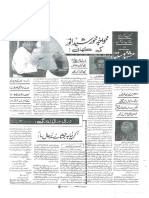 Interview of Khawaja Khursheed Anwar-Imroz 1983