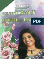 Penne Nee Mulla Malara (1)