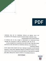 Modelo Investigación de Mercado_2