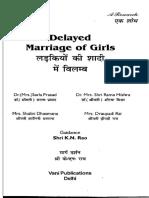 लडकियो की शादी में बिलंब। ज्योतिष.pdf