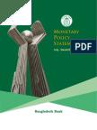 MONETARY POLICY 2017 (jULY-dECEMBER) MPS BANGLADESH BANK