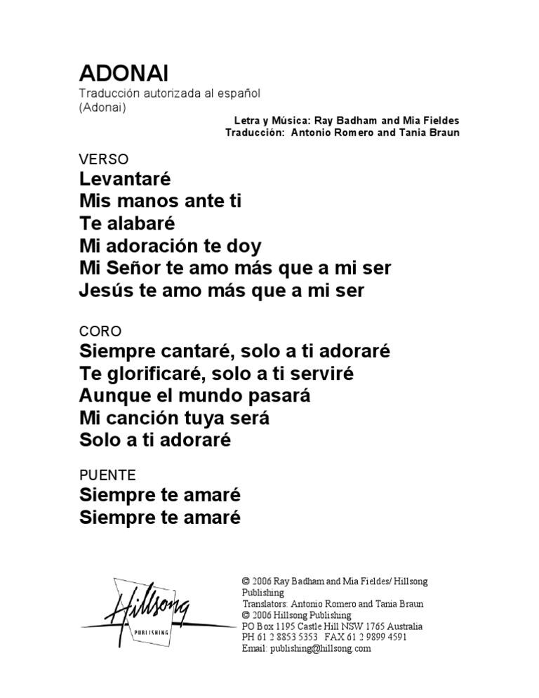ADONAI - Spanish Official Translation