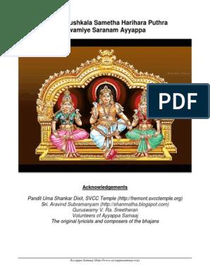 Sacred image photography : Pranava porule om ganapathi song