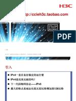 X00040100 第20章 IPv6基础