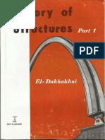 Theory of Structures P.1 EL-Dakhakhni1