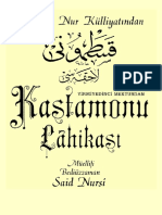 Said Nursi- Kastamonu Lâhikası- Envar Neşr.1996