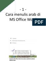 Cara Menulis Arab Di MS Office Word