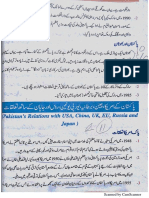 pak study