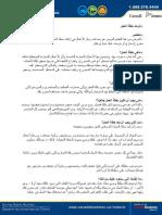 NBHYU.pdf