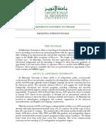 AUI Presidential Internship Program 2016-2017