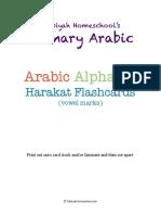 158181613 Arabic Alphabet Harakat Flashcards