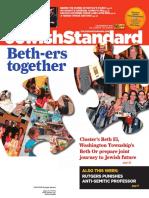 Jewish Standard, December 15, 2017