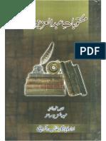Maktubat-e-Abdul Aziz Khalid (Original Size)