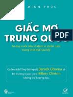 Giac Mo Trung Quoc - Luu Minh Phuc