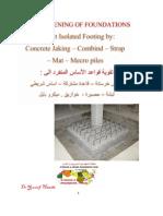 foundationretrofit-160923182737